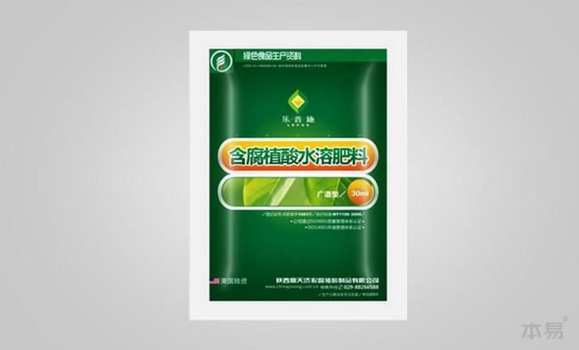 124农业-鼎天-乐普施-07.JPG