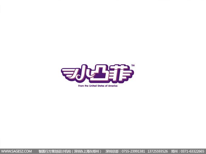 小凸菲-纸尿裤-02.jpg