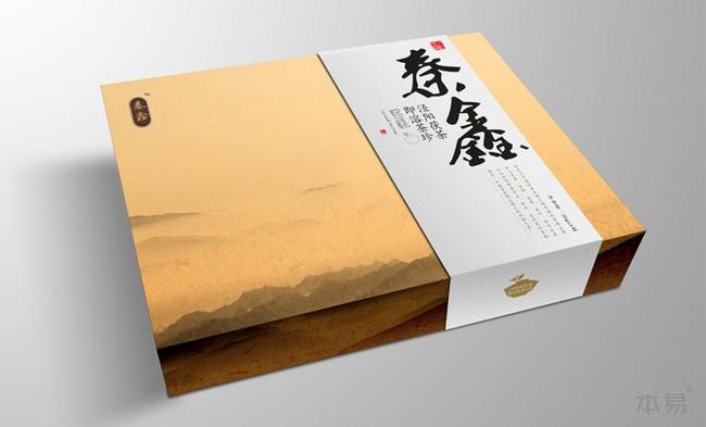 096秦鑫泾阳茯茶007.jpg
