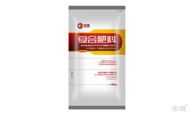 128农业-京晟化工-05.JPG