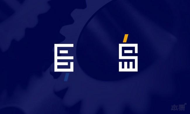 013西安长岛精工机械有限公司-02-.JPG
