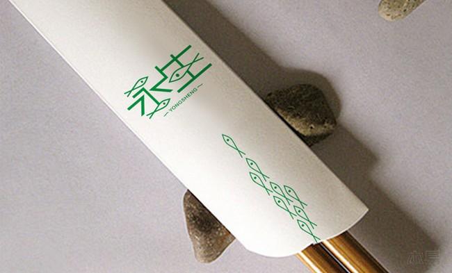 025永生鱼庄标志-02.jpg