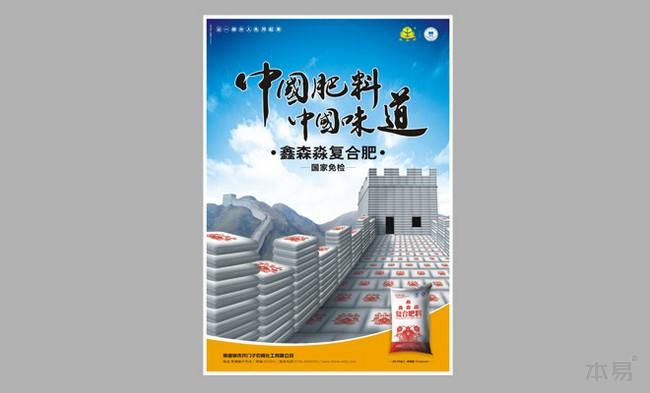 173景德镇开门子化工-01.JPG