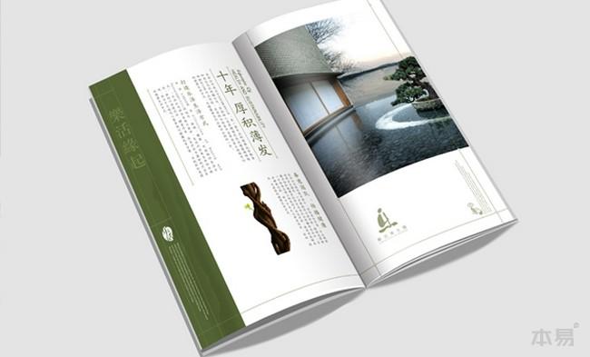 190乐活养生馆3.jpg