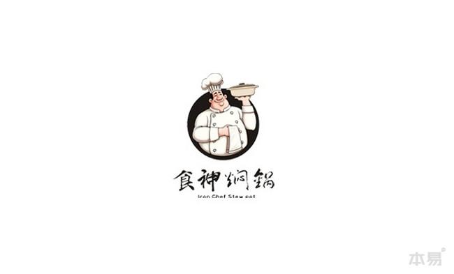 017食神焖锅-04.jpg
