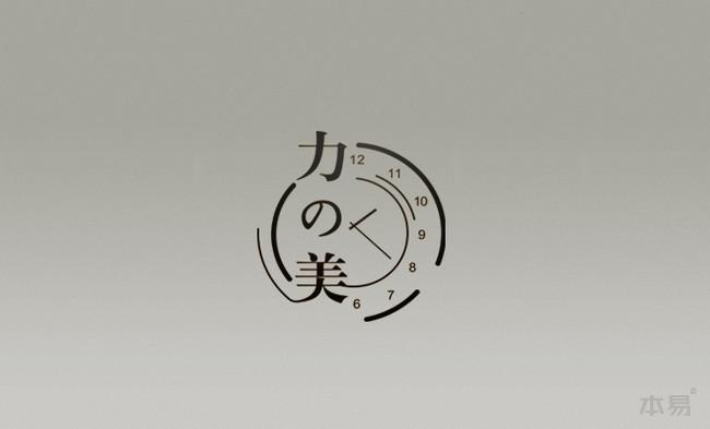 146力邦-02.JPG