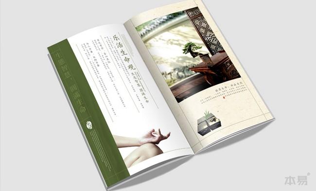 191乐活养生馆4.jpg