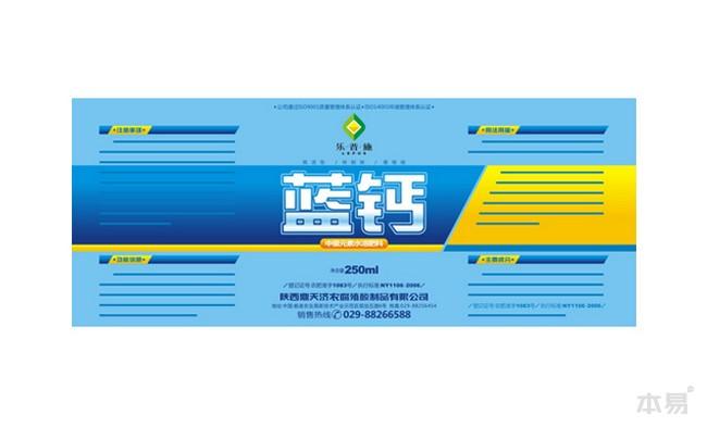126农业-鼎天-乐普施-10.JPG