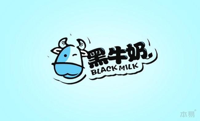 088银桥黑牛奶-01.JPG