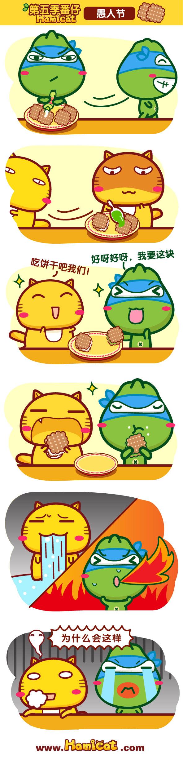 健力宝x哈咪猫漫画4月-02.jpg