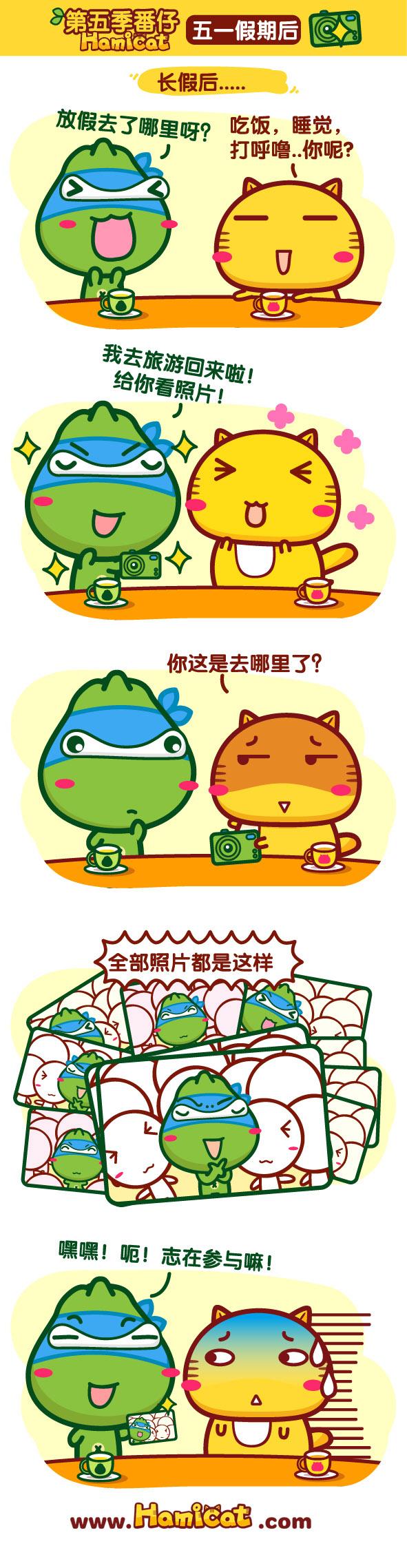健力宝x哈咪猫漫画5月-03.jpg
