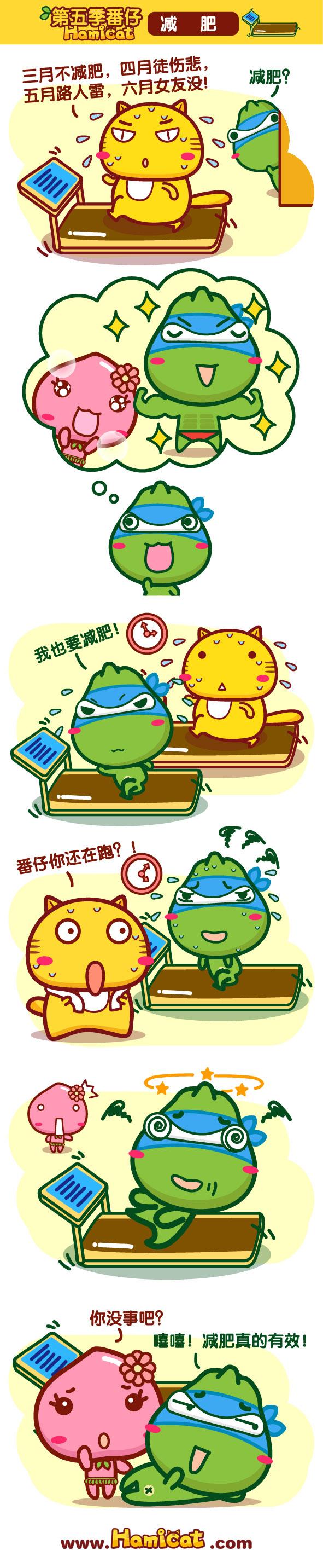 健力宝x哈咪猫漫画5月-02.jpg
