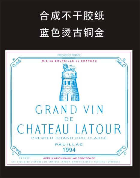 拉图-名庄酒.jpg