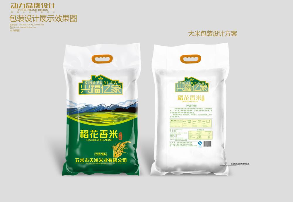 最新大米包装设计案例(动力品牌设计机构案例)