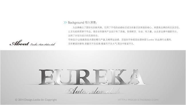 EUREKA-02.jpg