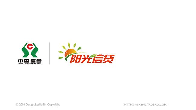 阳光信贷-01.jpg