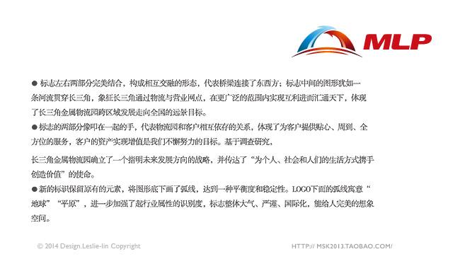 长三角金属物流园集团-03.jpg
