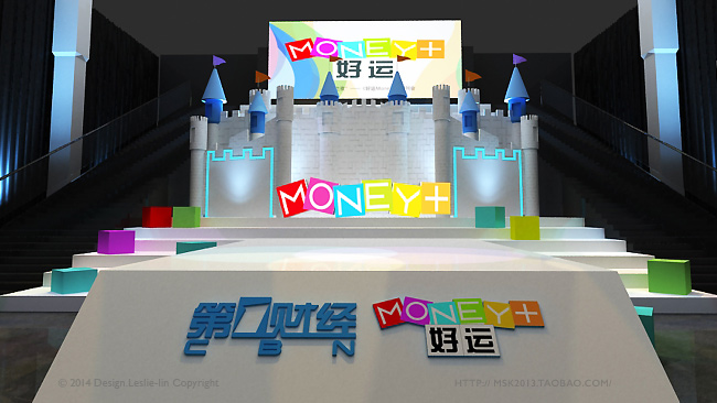 MONEY-06.jpg