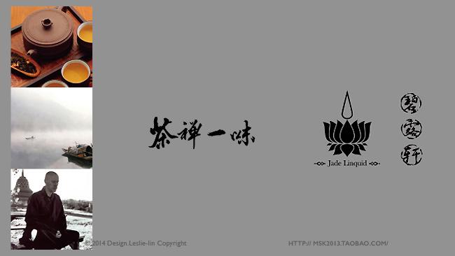 碧露轩-04.jpg