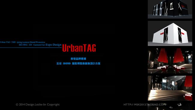 UrbanTAG-01.jpg