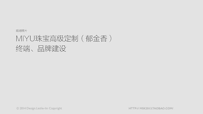御珠宝-01.jpg