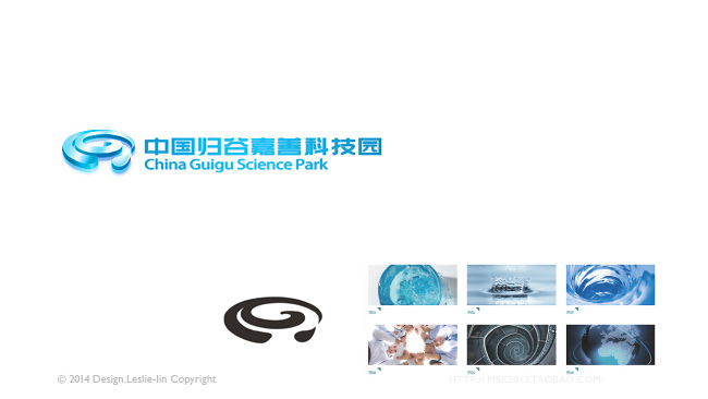 中国归谷嘉善科技园-01.jpg