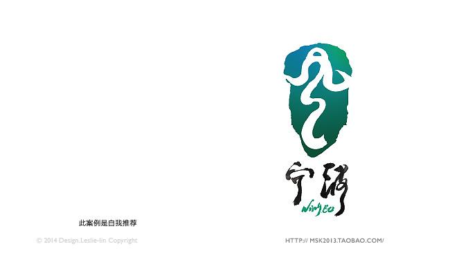 宁波-01.jpg