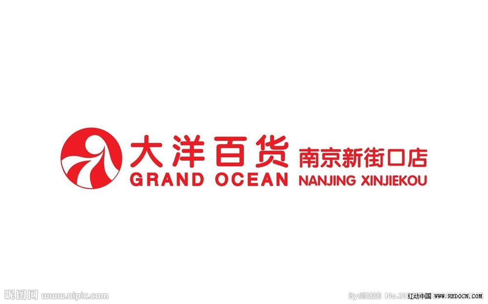 大洋logo.jpg
