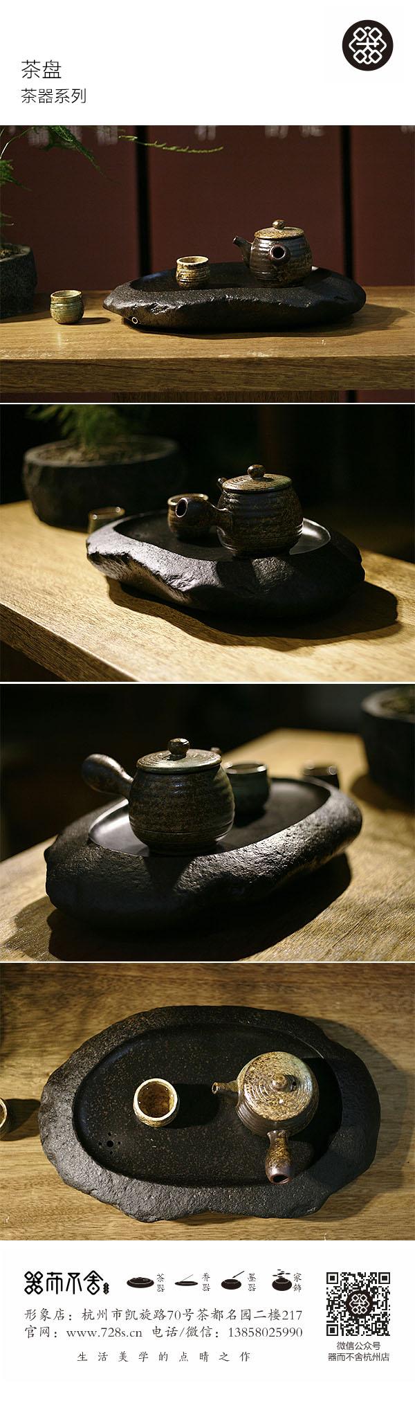 茶器展示05.jpg