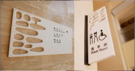 优秀酒店导视系统设计