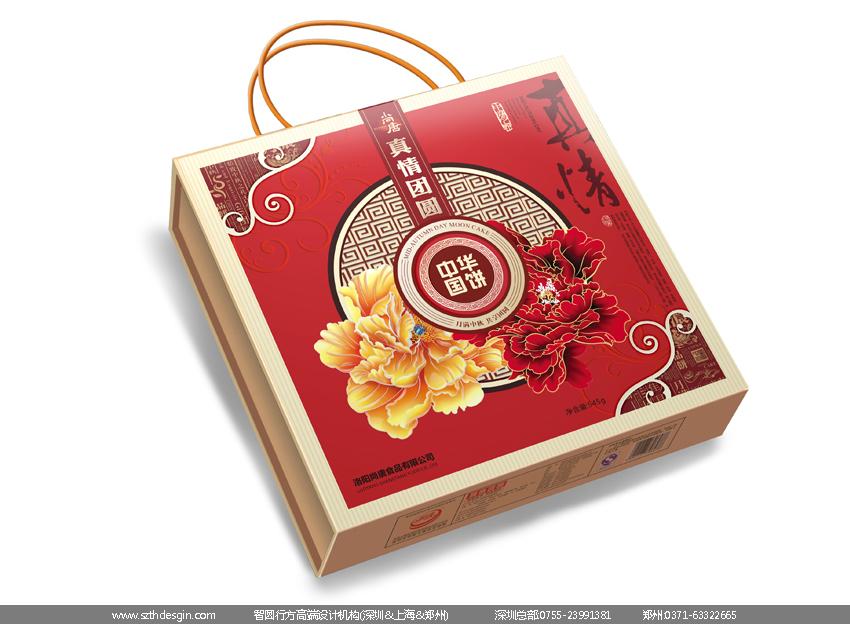 月饼包装设计-真情团圆-01.jpg
