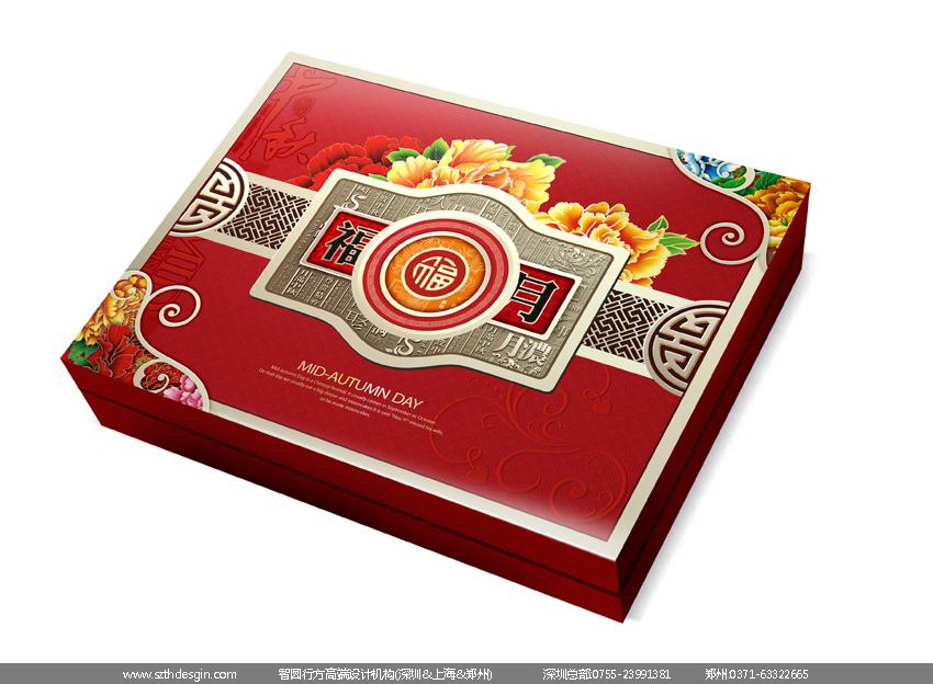 月饼包装设计-福月-01.jpg