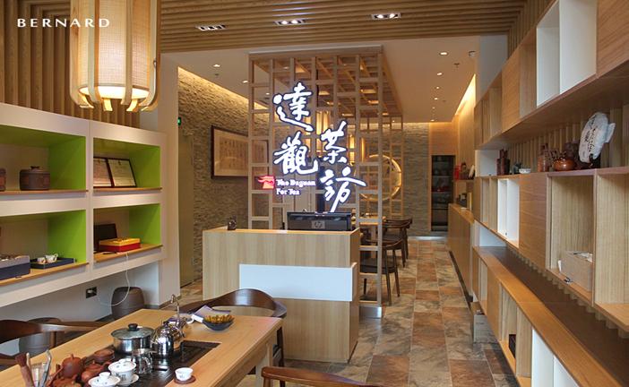 15平米茶叶店装修图片