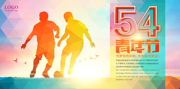 五四青年节23.jpg