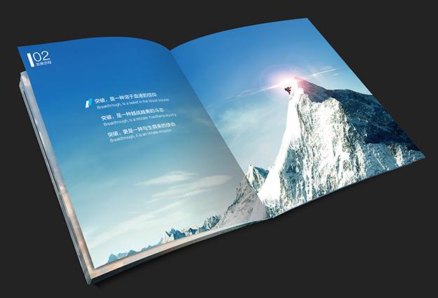 美的画册2.jpg