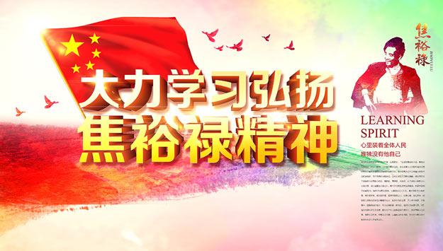 政府海报10.jpg