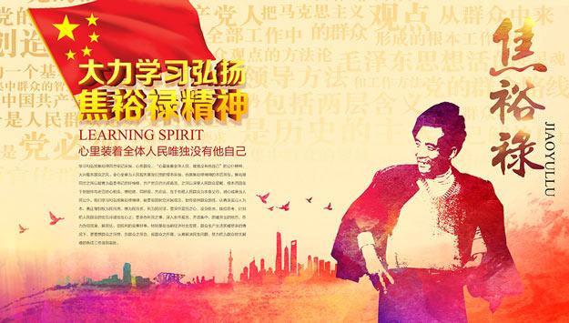 政府海报9.jpg