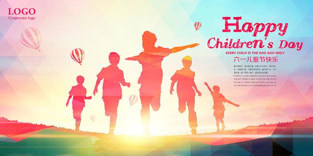 儿童节10.jpg