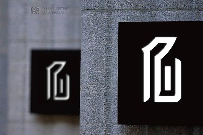 9亿佰购物logo设计.jpg