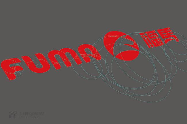 33福马logo方案.jpg