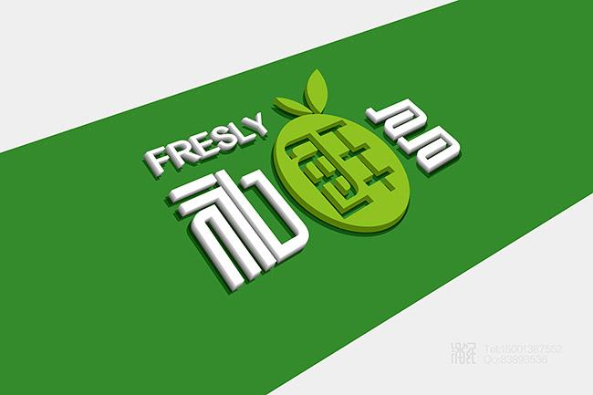 13礼鲜多logo设计.jpg