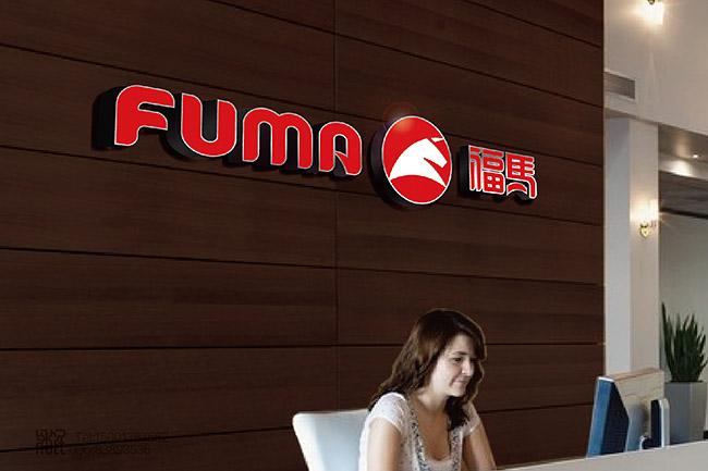 36福马logo方案.jpg