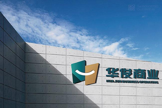 39华俊商业logo设计.jpg