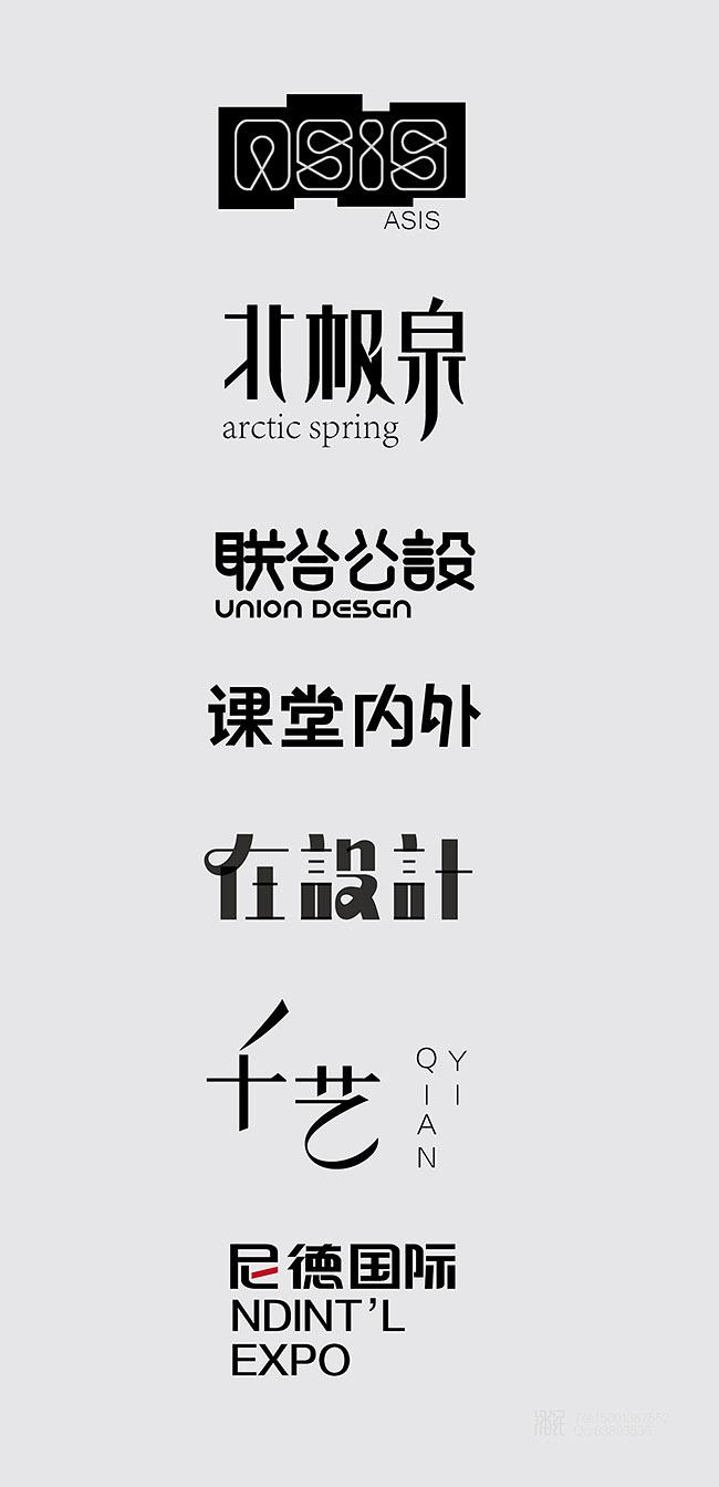 75字体设计.jpg