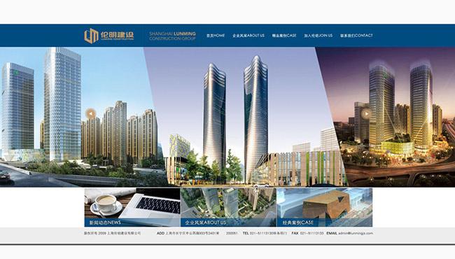 伦明网站设计3.jpg