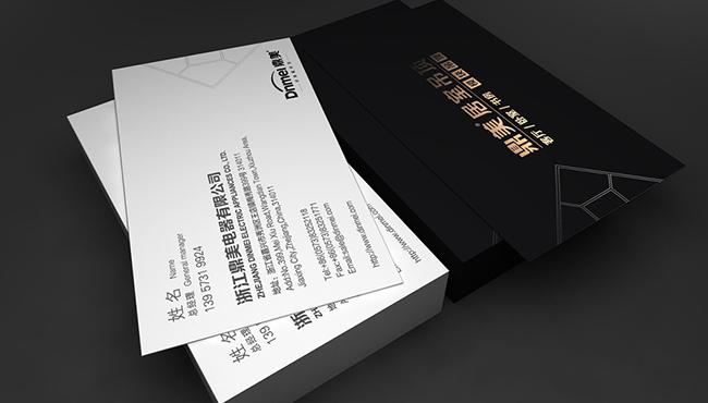 鼎美居室吊顶品牌设计_居室吊顶品牌策划_全屋吊顶品牌策划_美御品牌设计_www.mroyal.cn_3.jpg