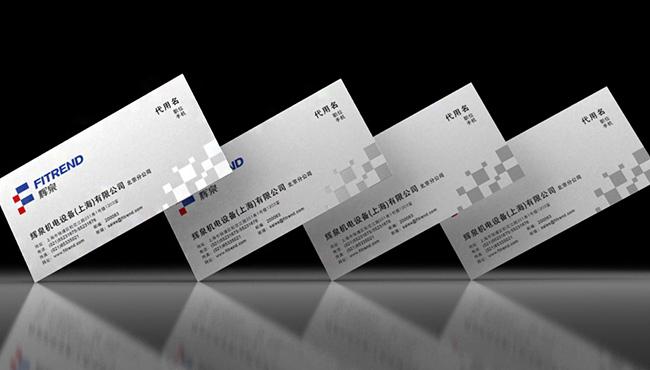 辉泉机电品牌设计_VI设计_商标设计_机电行业品牌策划品牌设计_美御品牌设计_www.mroyal.cn_3.jpg