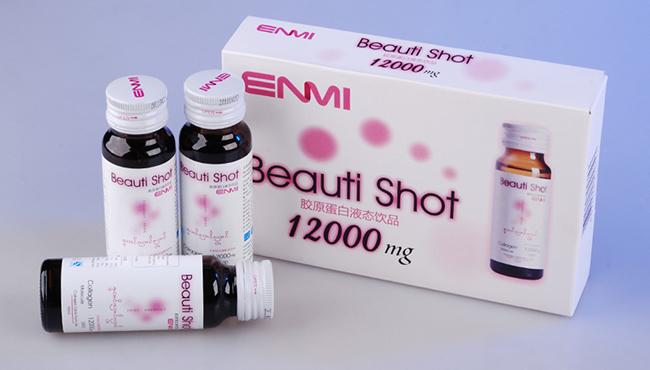 ENMI胶原蛋白_品牌设计_包装设计_胶原蛋白包装设计__美御品牌设计_www.jpg