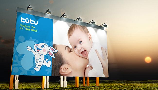 兔兔品牌策划_婴童用品品牌策划_品牌设计_包装设计_婴儿用品品牌策划_美御品牌设计_www.mroyal.cn_4.jpg