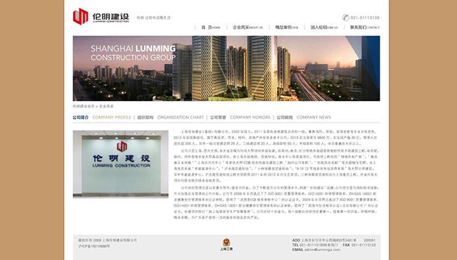 伦明网站设计4.jpg